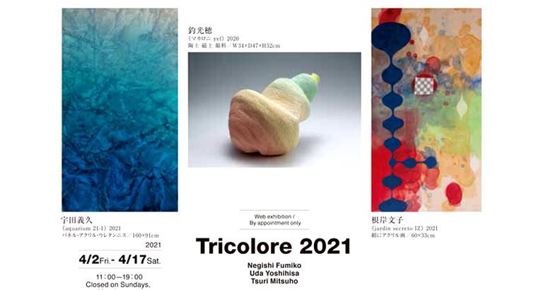 abr2021_expo-tricolore_fumiko-negishi