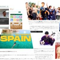 <!--:es-->ESJAPÓN.com, galardonado con la Distinción del Ministro de Asuntos Exteriores de Japón<!--:--><!--:ja-->エスハポン・ドット・コム『令和3年度外務大臣表彰』を受賞<!--:-->