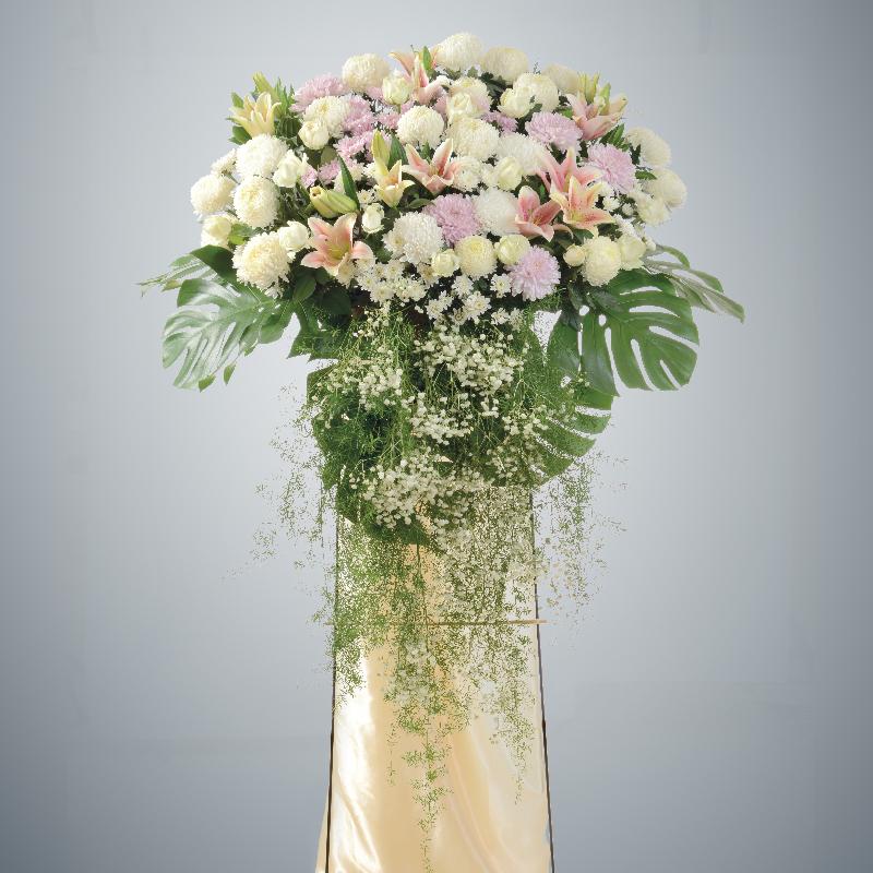 Amazing Grace Funeral Flower Stand | Condolence Flower | Eska Creative Gifting