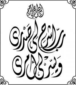 نماذج الخط الديواني أجمل لوحات الخط العربي موقع اسكتشات