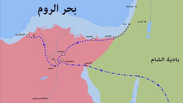 فتح مصر بقيادة عمرو بن العاص الفتح الإسلامي لمصر موقع