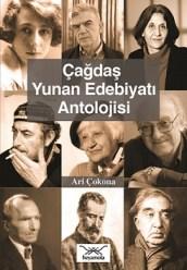 cagdas-yunan-edebiyati