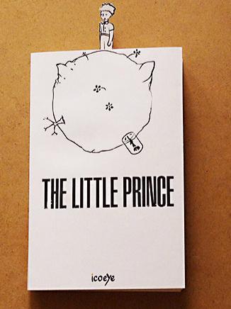 little-prince-bookmark-kitap-ayraci
