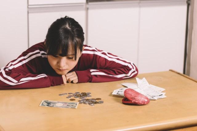 自動販売機に1円硬貨や5円硬貨が使える
