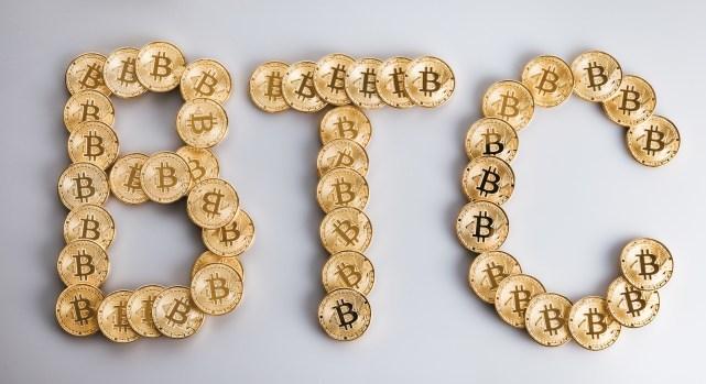 ビットコインの歴史と流通する理由