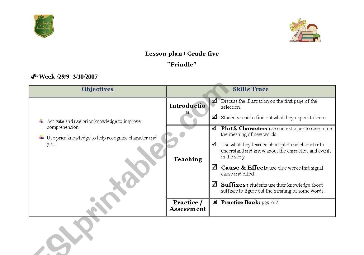English Worksheets Frindle
