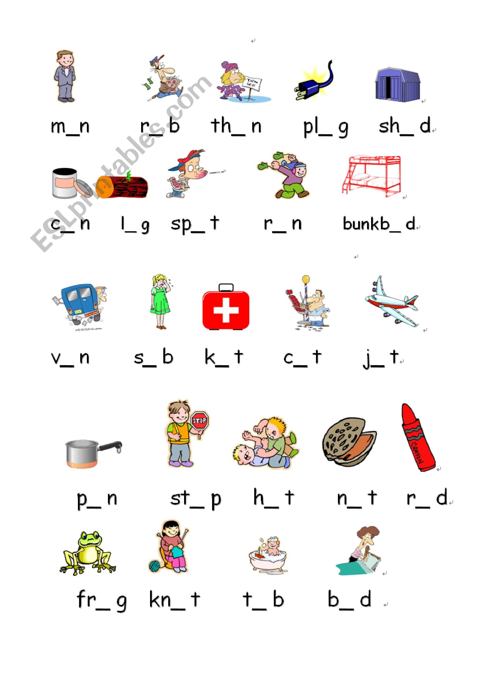 Vowel Cv Worksheet