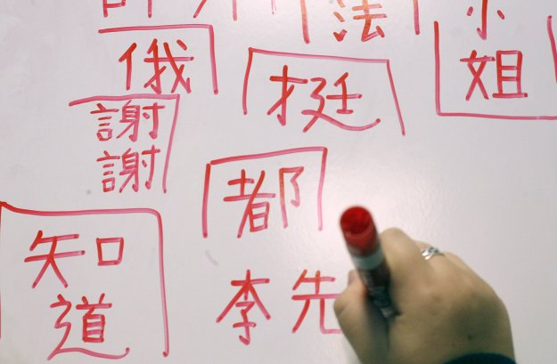 Mandarin Chinese is one of the new classes that will be offered at PHS next year.