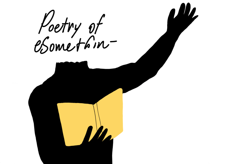 "a silhouette holding a book that says, ""poetry of esomethin"" above it"