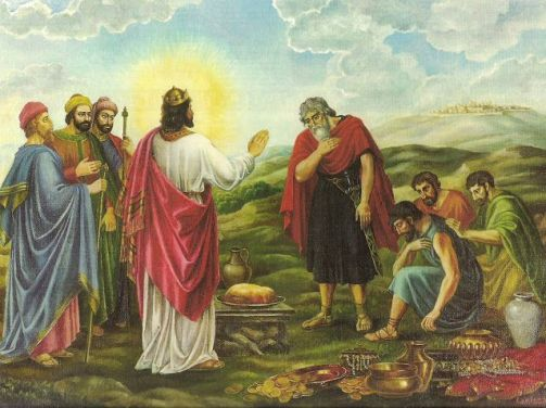 Melchizedek and Biblical Root Meanings