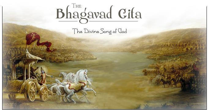 Two Bhagavad Gita Armies