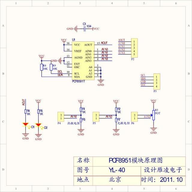 pcf8591_yl-40_schema