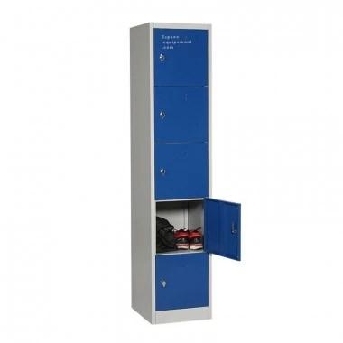 casier vestiaire armoire metallique