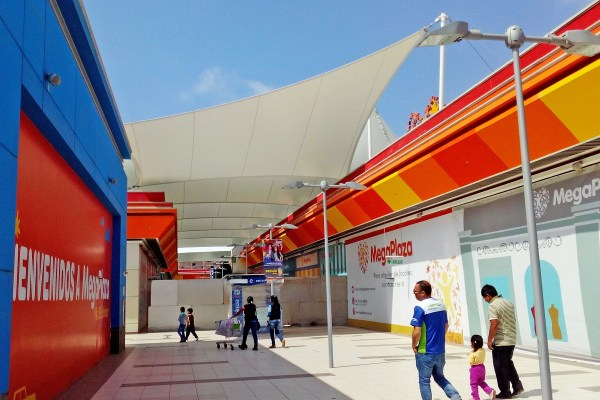Mall Mega Plaza VES (5)