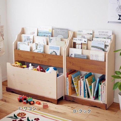 Sugestões-para-cantinhos-de-leitura-25 30 Sugestões para cantinhos de leitura em casa ou na escola