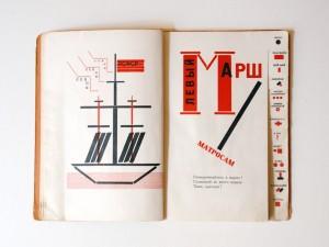 Principios del diseño gráfico