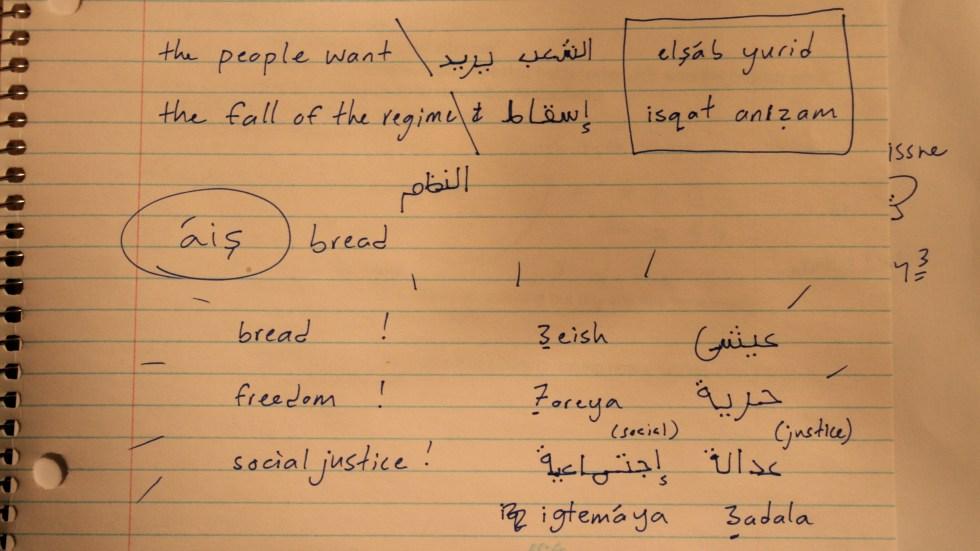 Arabic political chants