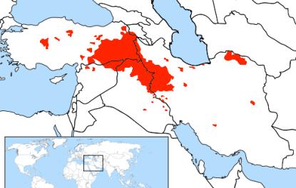 Kurdish Language Areas