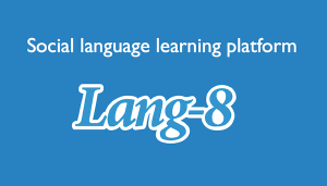 Lang-8 logo