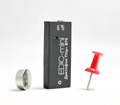Mini grabadora para demostrar el acoso laboral