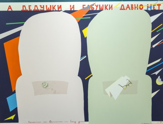 Pavel Pepperstein, Grandfather and Grandmother are long gone, 2013, acrylic on canvas, 150x200 cm, 2013 © Pavel Pepperstein Courtesy Nahodka Arts & Pace, London