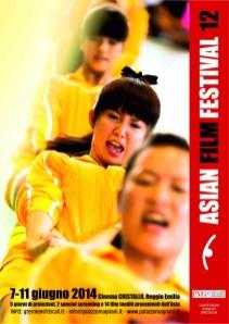 Asian Film Festival 12, manifesto 2014