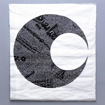 Fathi Hassan, Slavery, AICA Andrea Ingenito Contemporary Art, Milano