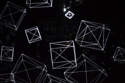 In between. Dialoghi di luce. Paolo Scheggi, Joanie Lemercier, fuse*, Spazio Arte di CUBO, Centro Unipol, Bologna (Joanie Lemercier)