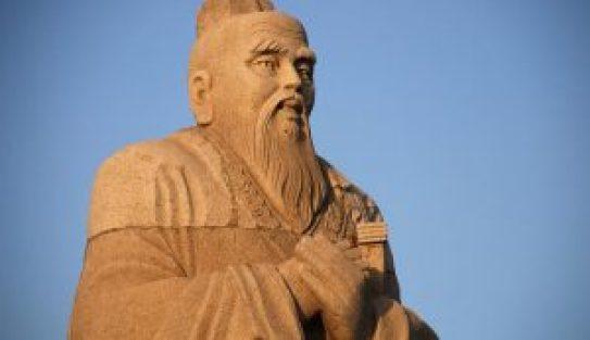 neoconfucianism, confucius, espresso filosofic