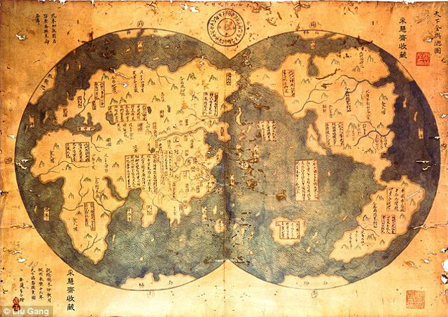 Célébrer le génocide - Christophe Colomb Conquête de l'Amérique - une copie du 18ème siècle de 1417 carte de l'amiral Zheng He prouve le Nouveau Monde n'a pas été '' découvert '' par Columbus