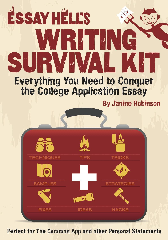 College Admission Essay Help Kit