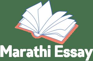 Essay on Marathi