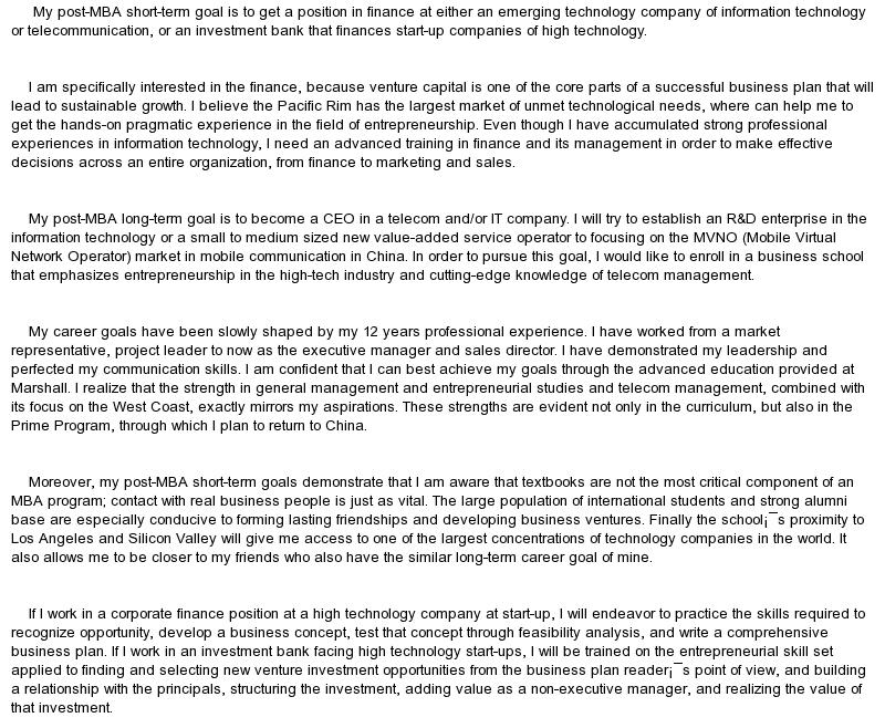Level economics essay help
