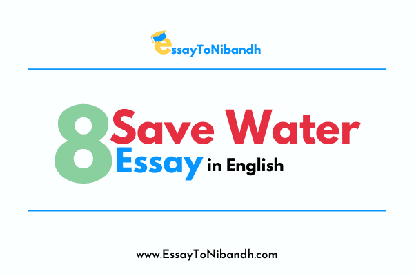 save water essay in english