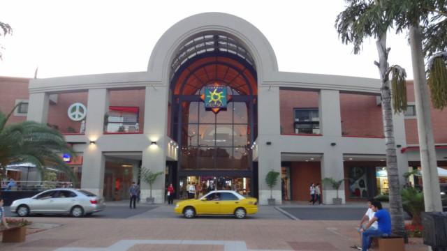 Onde ficar em Assunção: Região do Shopping del Sol (Foto: Esse Mundo é Nosso)