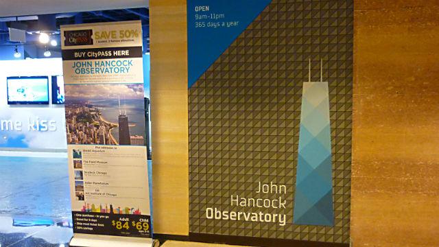 John Hancock Observatory (Foto: Esse Mundo é Nosso)
