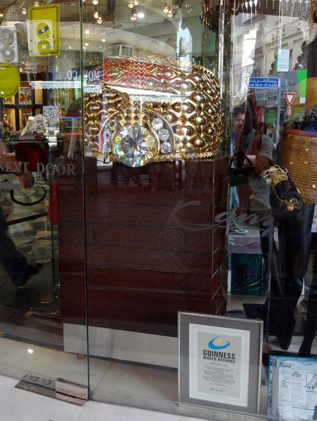 Maior anel de ouro do mundo, City Tour em Dubai (Foto: Esse Mundo É Nosso)