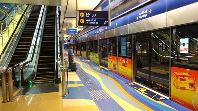 Conexão em Dubai: Metrô (Foto: Esse Mundo É Nosso)