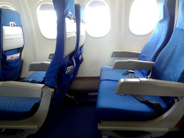 Como é voar Philippine Airlines (Foto: Esse Mundo É Nosso)