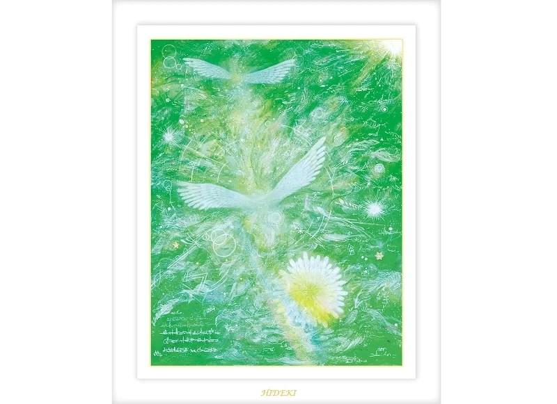いやしのタンポポ/HIDEKI/天使のヒーリングアート