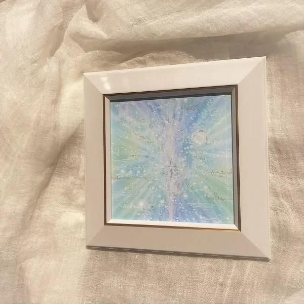 水の耀き /パステル絵画の画像