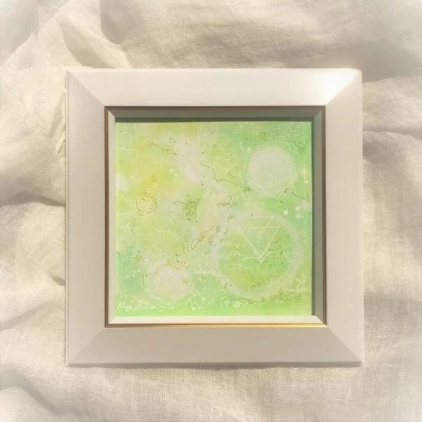 緑の癒し/ヒーリングスピリチュアルアート