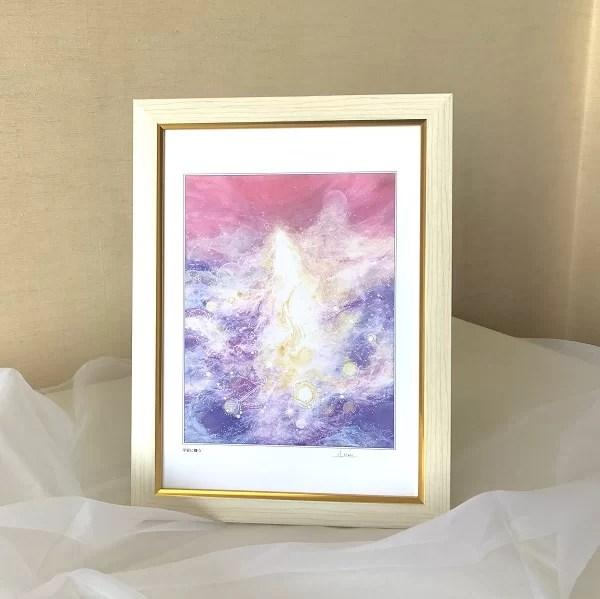 平安の舞 龍神の絵の画像