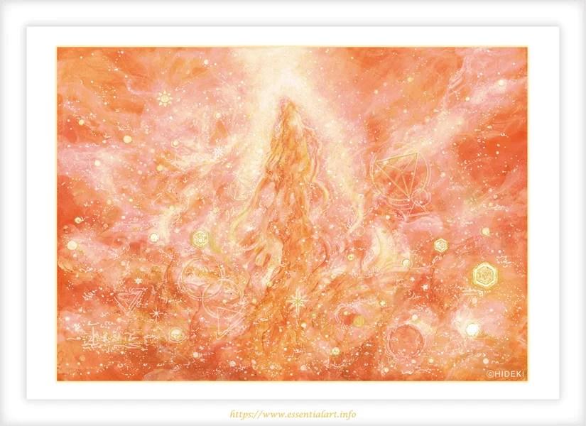 龍神の絵 AXISの画像