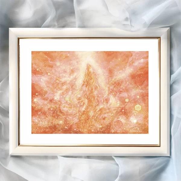 龍神の絵 AXIS画像