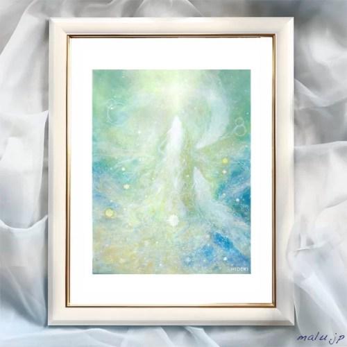 光の流れ 龍神絵画
