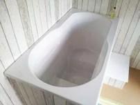 Ogon Bath