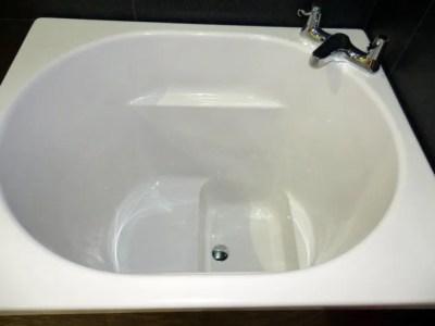 Hebrides Compact Tub Baths Single Seat