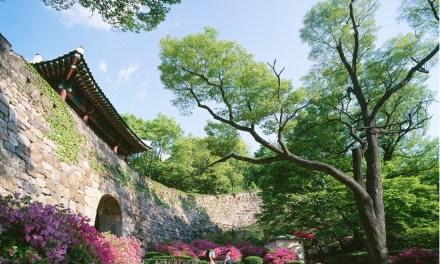Korea's Namhansaneong inscribed as World Heritage site