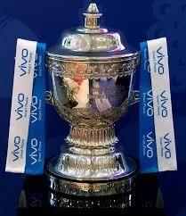 IPL 2017 trophy